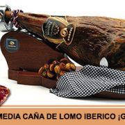 jamon_iberico_jabugo_bellota1_regalo1